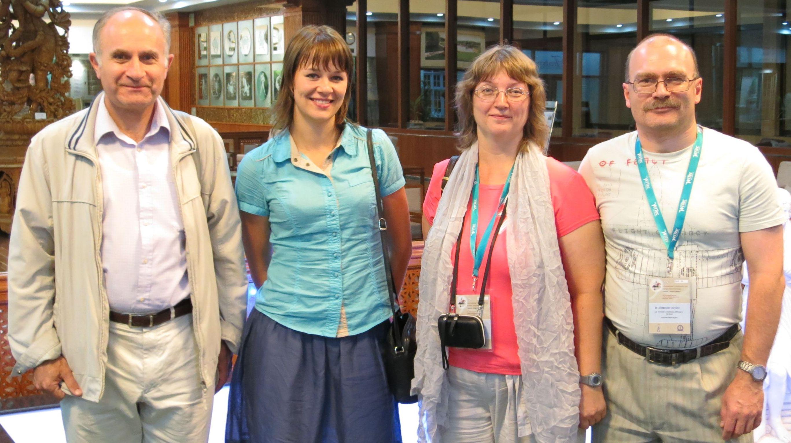 Русскоязычные участники конференции