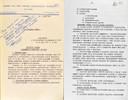Приложение к постановлению Президиума АН СССР
