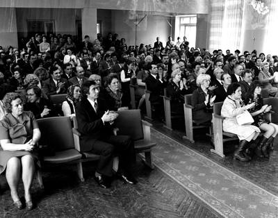 25 лет Институту физики