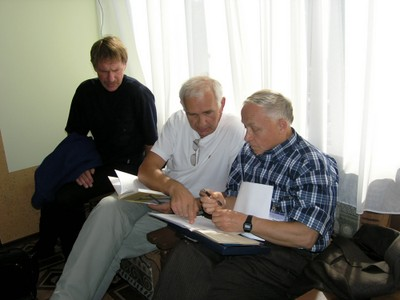Овчинников С.Г., Гавричков В.А., Писарев Р.В.