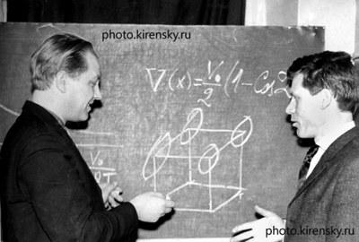 Бондарев А.Ф. и  Жидков Л.Г.
