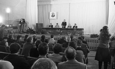 Чтения  памяти Л.В. Киренского