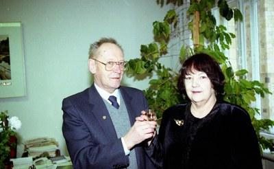 Александров К.С., Александрова И.П.