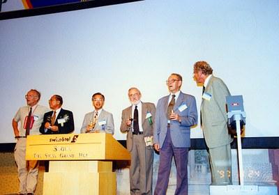 Международная конференция по сегнетоэлектричеству