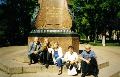 Совета РАН по физике конденсированных сред