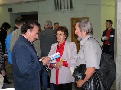 Фролов Г.И., Трубачева Г.Б., Жигалов В.С.