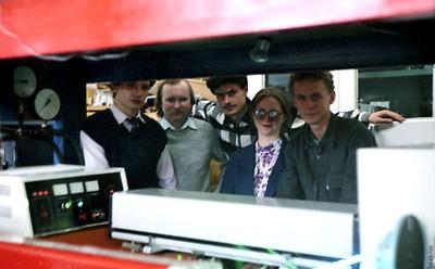 Сотрудники лаборатории молекулярной спектроскопии