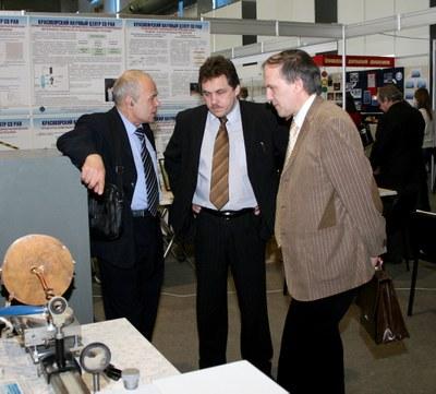 Инновационный форум в Красноярске