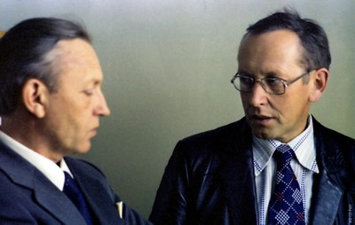 Коптюг В.А., Александров К.С.