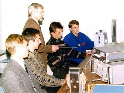 Лаборатория электродинамики и СВЧ электроники