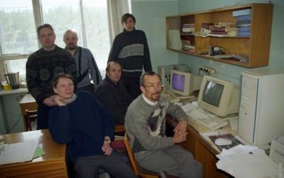 Лаборатория ТНП