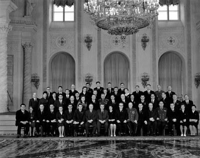 На XXIII съезде КПСС