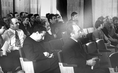 Общеинститутский философский  семинар
