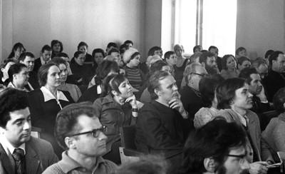 Общеинститутский семинар по философии