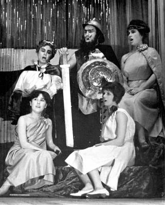 Опера «Архимед»