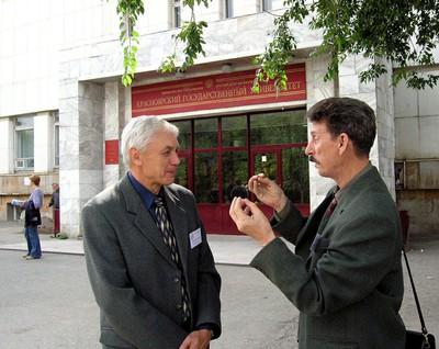 Панкрац А.И., Найден Е.П.