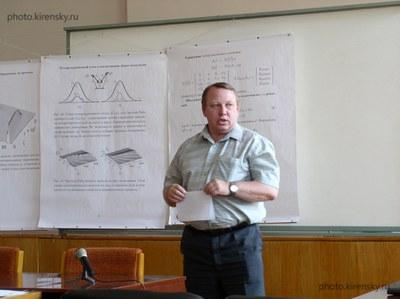 Патрин Геннадий Семенович