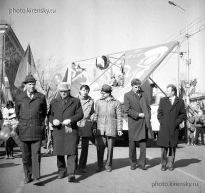Первомайская демонстрация трудящихся в Красноярске