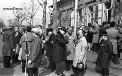 Первомайская демонстрация трудящихся