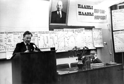 Петраковский  Г. А.