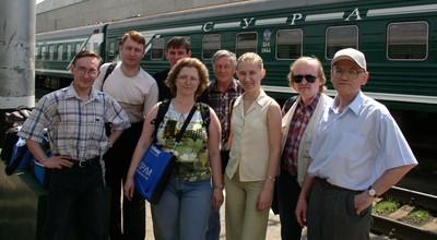Участники конференции в Пензе