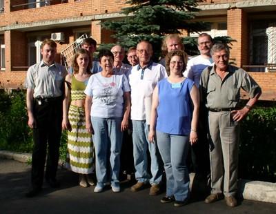 Участники конференции в г. Пенза