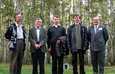 Участники конференции, Воронеж