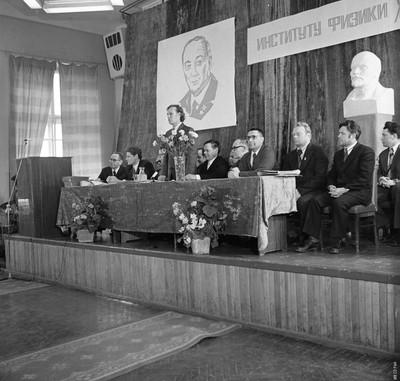 Президиум торжественного заседания
