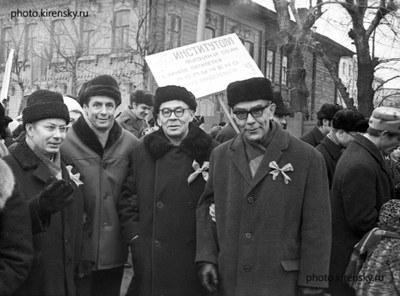 Сотрудники института на демонстрации