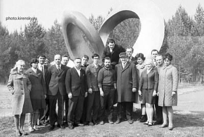 Сотрудники лаборатории магнитных материалов