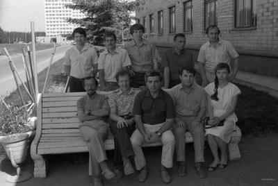 Сотрудники лаборатории теории нелинейных процессов