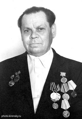 Холкин С. Ф.