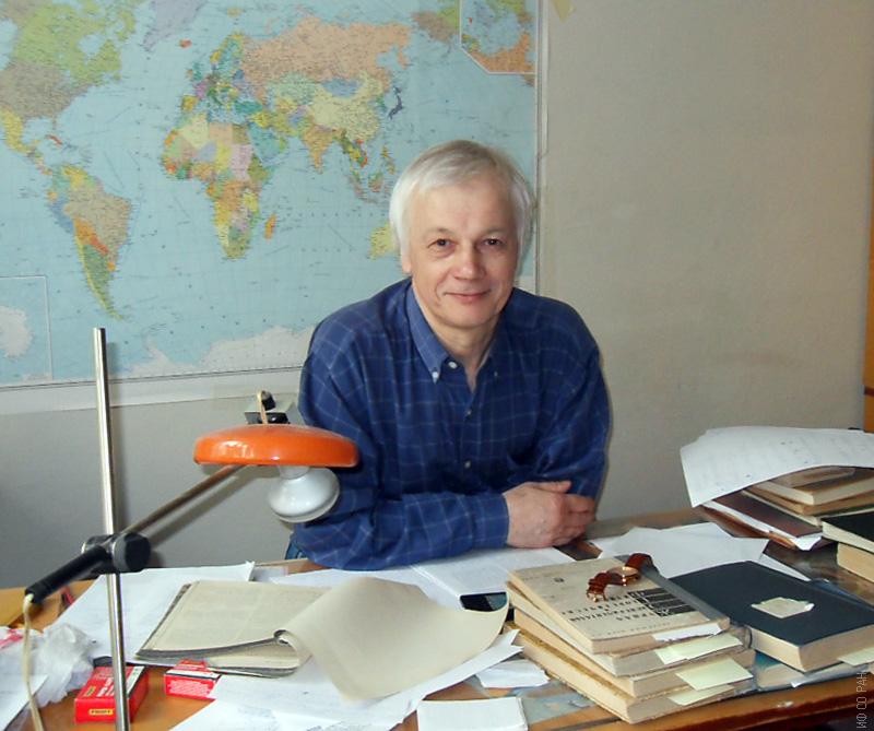 Руденко В. В.
