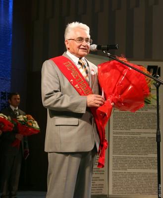 Шабанов В. Ф.