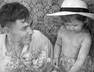 Терсков И. А. с дочкой