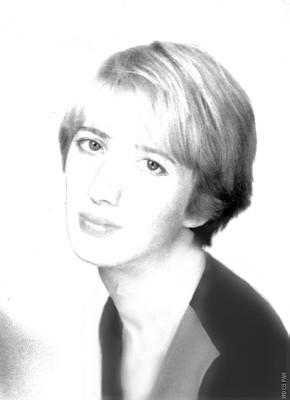 Веретенникова Н. В.
