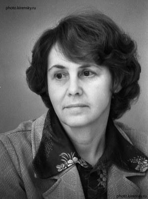 Виноградова И.С.