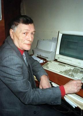 Зиненко В.И.