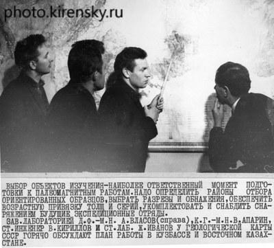У геологической карты СССР