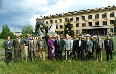 Участники выездной сессии объединенного ученого совета физико-математических наук СО РАН