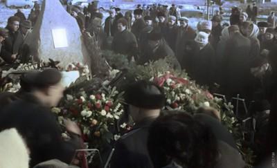 В день похорон академика Л.В. Киренского