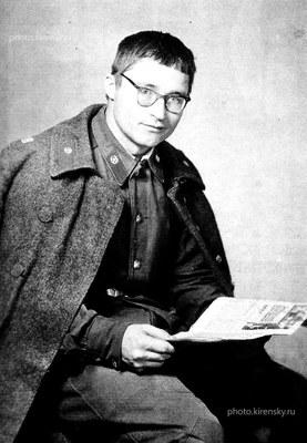 Воронов В.Н.
