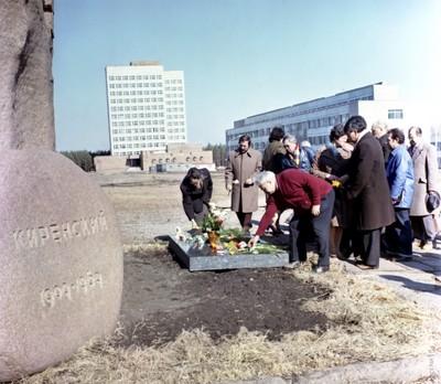 Возложение венков на могиле Л.В.Киренского