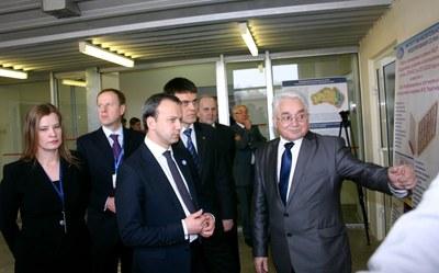 XII Красноярский экономический форум