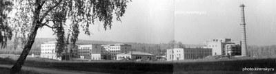 Вид на институт с тыльной стороны