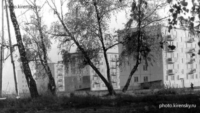 Дома в Академгородке