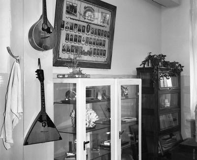 Мемориальная комната  Л.В. Киренского