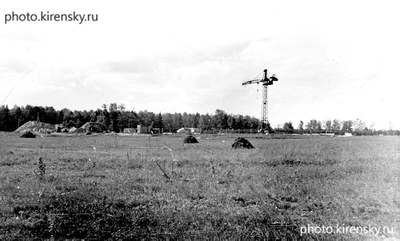 Начало строительства Академгородка в Красноярске