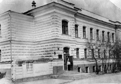 Здание Института на Маркса