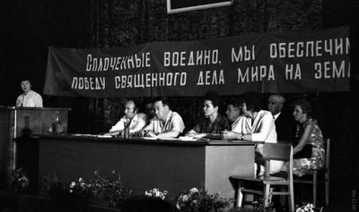 Л.В. Киренский в президиуме